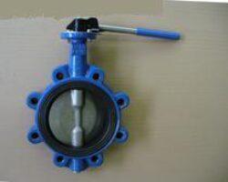 CEREX 300 - LUG-Uzavírací klapka bezpřírubová CEREX 300, typ LUG.br Pro plyn, bioplyn, vzduch.br PN 10/16.br DN 50...300.