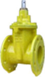 šoupátko přírubové -víkové typ: EKO-PLUS 301,DN-150,PN16, plyn.-Šoupátko přírubové -víkové s volným koncem ,typ: EKO-PLUS 301,DN-150,PN16, pro médium  BIOplyn, plyn.